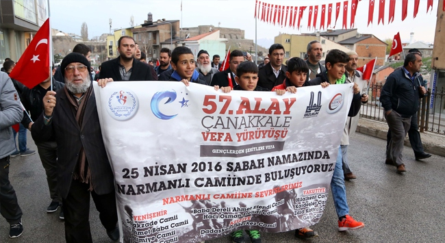 Erzurum'da 57. Alay Vefa Yürüyüşü