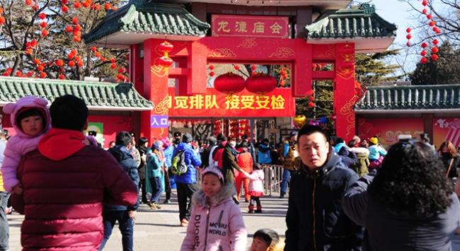 Çin'de 'Horoz Yılı' etkinlikleri devam ediyor