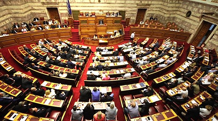 Parlamento, Hükümet Koalisyonu Oyları İle Önceki Eylemleri Onadı  – See more at: http://greece.greekreporter.com/2017/06/09/parliament-approves-prior-actions-with-votes-of-government-coalition/#sthash.6dQavqbQ.dpuf