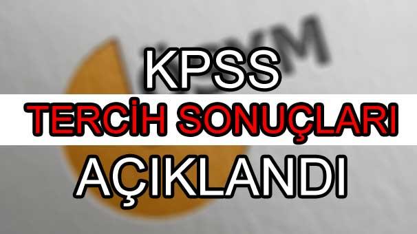 KPSS tercih sonuçları açıklandı! KPSS 2017/2 yerleştirme sonuçları