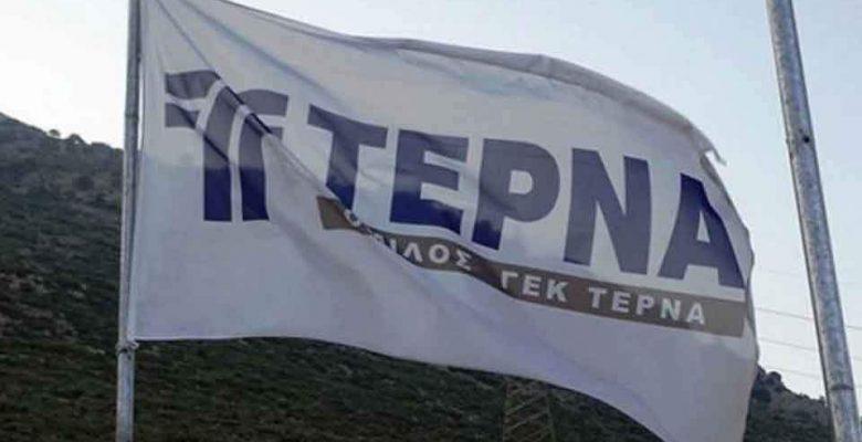 Hollanda fonu GEK Terna'daki hisselerini artırmak için 25,5 milyon harcıyor