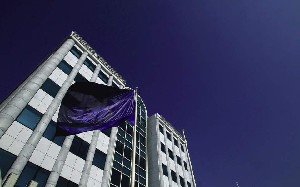 ATHEX: Borsa küçük bir yükselişle yeniden açıldı