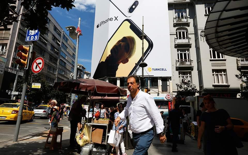 Yunanistan tüketici fiyat enflasyonu haziran ayında% 0,2'ye geriledi