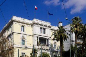 Türkiye-Libya anlaşma 'geçersiz' Fransız büyükelçiliği diyor