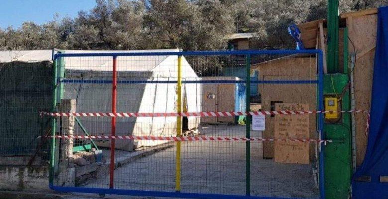 Lesvos üzerinde Fire bunları tahrip mülteci STK tesisler