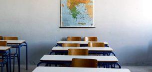Yunan öğretmenler Salı günü sokağa çıkacak