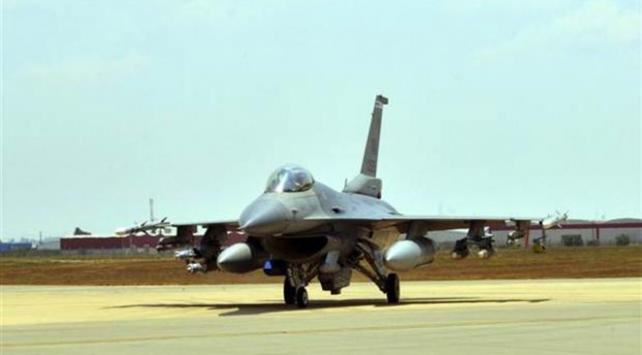 ABD askeri uçağı acil iniş yaptı