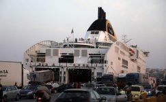 15 Haziran'dan sonra incelenecek feribot protokolleri