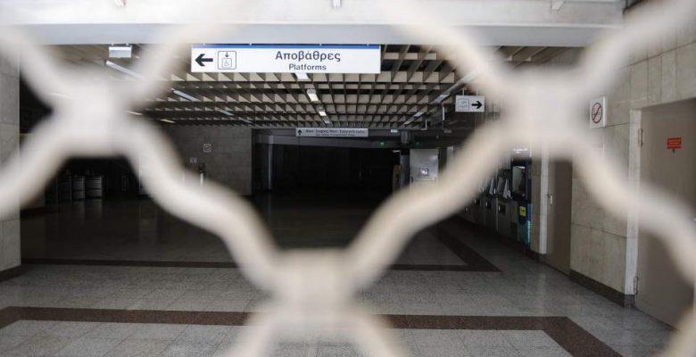 Atina metrosu çalışanları Perşembe günü iş bırakmayı planlıyor
