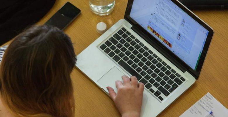 Üç günlük çevrimiçi konferans: Yunanistan, Laboratuvar